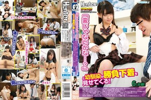 video bokep jepang HUNTA-028 Do Not It Strange ...? Childhood Friend Comes To Show The Game And Underwear!It Could Boyfriend In Childhood That Became Estranged AfterEntering School ? Though It Was Together Forever From The Old Days!... And Though It Was Secretly I Love.First I Likely Harisake Chest To Happily Talk Come Childhood Friend To Go To Him And The First Date .... (2015)