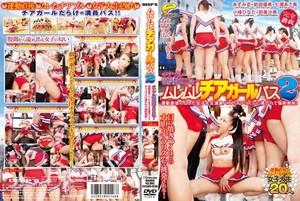 video bokep jepang NHDTA-382 Hypnosis Molester (2013)