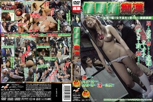 video bokep jepang DVDES-539 Force is led to the firing by bus packed Chirarizumu female college student was 200% humidity Mouret Muremure 2 Chiaburu cheerleader bus immediately after the exercise! (2012)