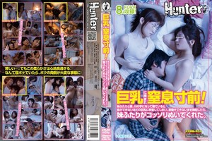 Bokep Jepang Watch Jav HUNT-759 Suffocation Is Sandwiched Between Big Tits!Night Sister And Two, It Would In Close Contact With The