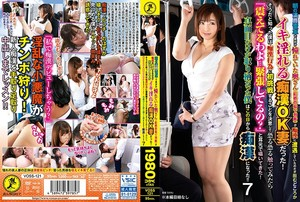 bokep jepang VOSS-121 The Wife Who Was Longing For A Crowded Train In The Morning Had Encountered A Pervert But He Was A Miserable OK Wife Who Refused To Refuse!I Knew It I Decided To Take The First Challenge Of Molestation And I Touched It,