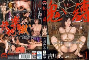 video bokep TKI-020 Onibaku 'detonator' 1 Manami Yoshikawa