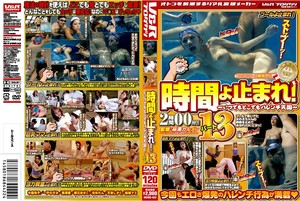 download bokep jepang VSPDS-422 Stop It 's Time! Part 13