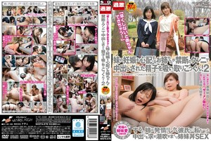 bokep jepang jav NHDTA-678 And she Can Quickly And Not When The Baby! Cum Blotting Your Sister To Worry About The Younger Sister Of Pregnancy Is Cum In The Forbidden Cunnilingus Sperm!Two