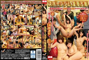 bokep jepang jav NHDTA-948 Sport Gym Humiliation Occupation - Remains Fucked Women Be Allowed To Climax Can Not Be Resistance Of Desire