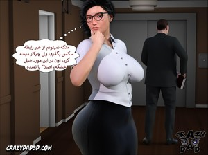 """داستان سکسی مصور """" همسر خادم کلیسا """" قسمت ۱"""