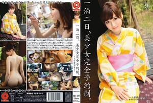 bokep jepang jav ABS-047 One Night And Two Days, By Appointment Only Girl. 9