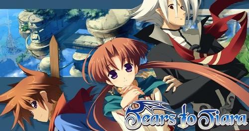 (同人ゲーム) [Leaf] Tears to Tiara [ENG, 18+] [v238]