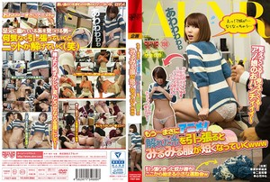 Bokep Jepang FSET-689 The Other - Just Anime!Pulling The Yarn Raveling A Moment Clothes Becomes Shorter Www