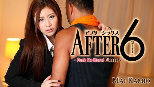 Heyzo (2034): After 6 - Fuck Me More! Please! - Mai Kamio (1080p)