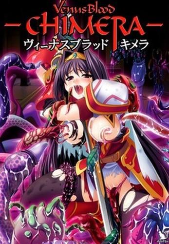 [Dual Tail & Ninetail] Venus Blood -Chimera- (Eng)