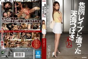 jav IPZ-563 Tsubasa Amami Was Met With Gang Rape (person) Shook!Startle!Shock Work To Be Amazed! Tsubasa Amami