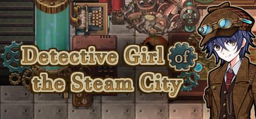 (同人ゲーム)[190719][Kagura Games] Detective Girl of the Steam City