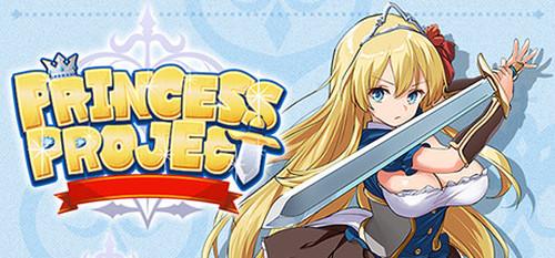 (同人ゲーム)[190830][Kagura Games] Princess Project [ENG]