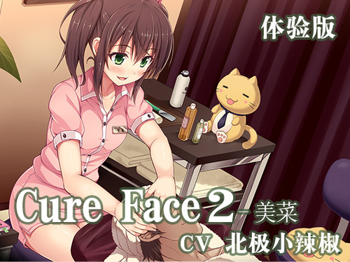 (同人音声)[190912][Cure Face2-美菜 体験版] Cure Face2-美菜 体験版  [RJ264604]