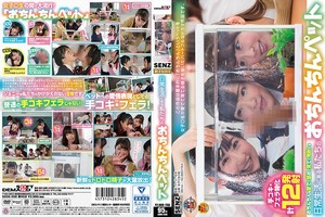 Bokep Jepang Jav SDDE-556 Our Lucky Pet In Our Daily Life
