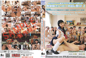 Bokep Jepang Jav KV-206 I Called For Marika's Fans With Gash! Unlimited Happy Creampie Cum Festival! 2
