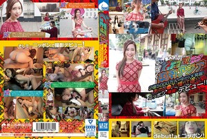 Bokep Jepang Jav DSS-190 [Special Indonesia] Amateur Nampa GET! ! No.190 Spin-off Great Discovery Out Of 250 Million Southeast Asia!I Longed For That J ? T And Finally Debuted Brilliantly At Nippon! ! Sarah Amane
