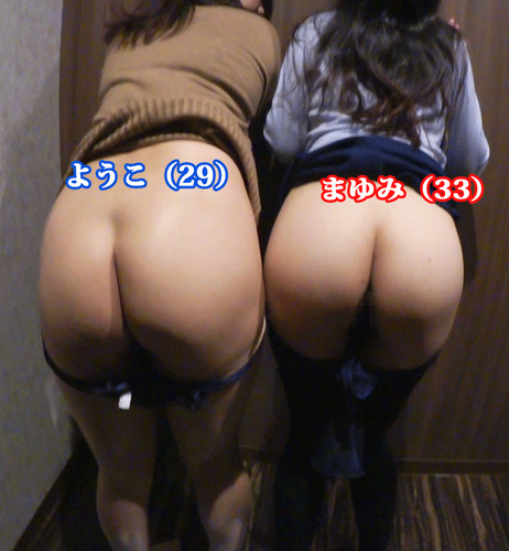 【オボワz☆ 投稿作品】普通の奥様を2人同時に踊り食い…エロ尻を並べて生ハメ味比べ♂